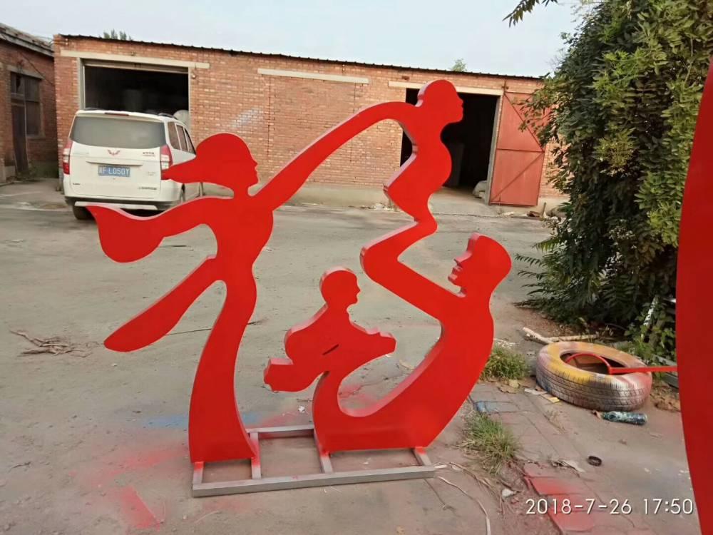 铸铜雕抽象妈妈牵手一对儿女雕像玻璃钢仿铜母亲与两小孩玩耍雕塑家庭亲子主题摆件别墅园林景观小品