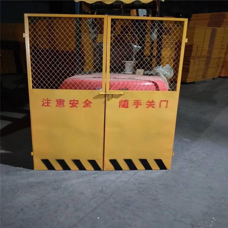 大楼基坑防护网 临边护栏经久耐用 边框围栏