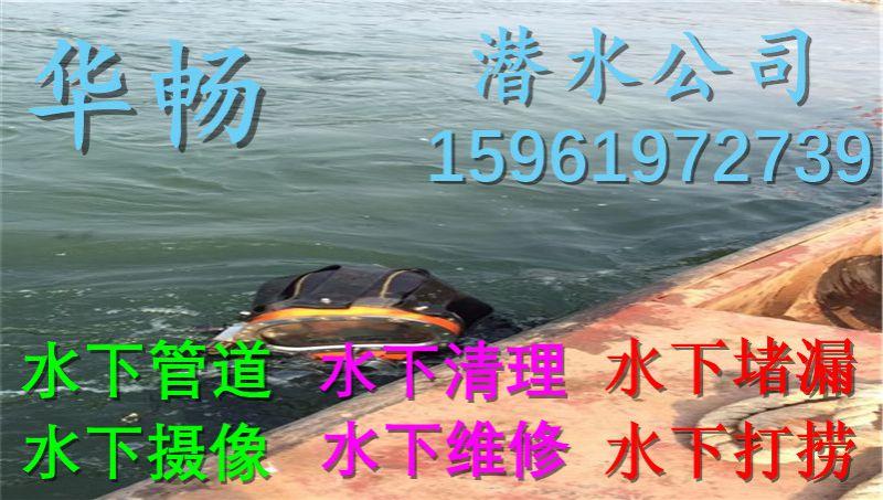 抚州市水下喷泉安装(厂家价格)