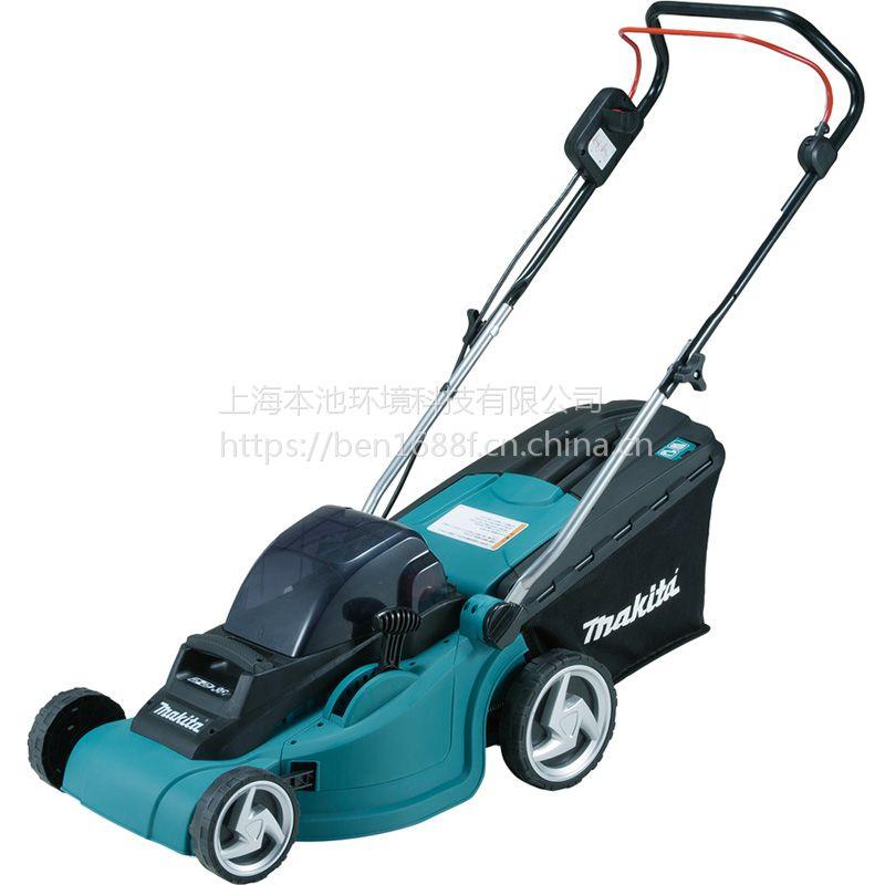 原装牧田makita DLM431PM2 充电式剪草机手推草坪机