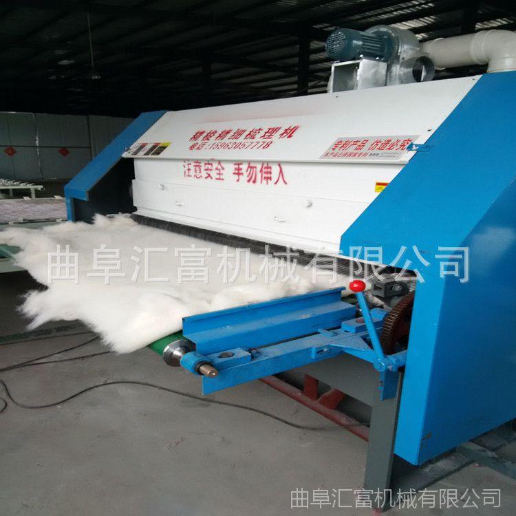 全封带吸尘梳理机 一体精细梳棉梳理机生产厂家