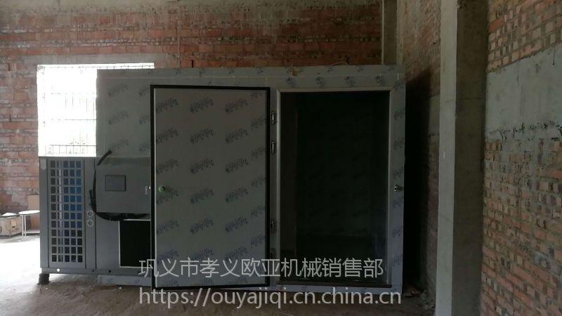 电加热木材烘干机 厂家直销 欧亚机械