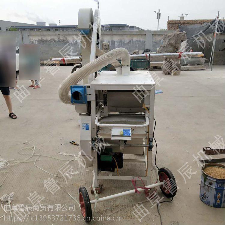 黑豆精选机价格 优质小型筛选机生产厂家
