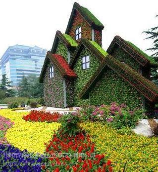 开封市新园五色草立体造型-房子001