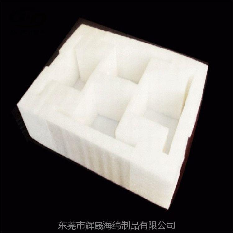 辉晟订做EVA泡棉内衬 减少冲击手机盒托盘一体成型加工