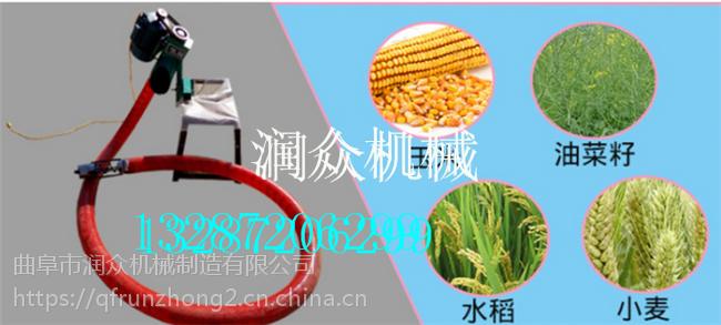 蛟龙软管自动吸粮机 粮食加工常用吸粮机 润众