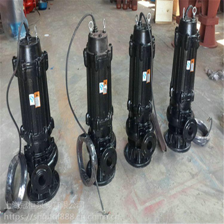 厂家供应50WQ9-22-2.2汕头市【排污泵型号】排污泵型号价格_排污泵型号批发。