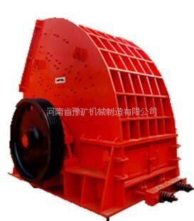 郑州PCZ型破碎机,豫矿破石机厂家,锤式破碎机种类