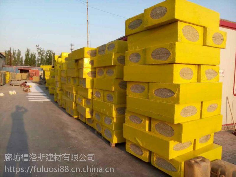 江苏徐州 岩棉板 A级防火岩棉板 生产厂家 欢迎致电