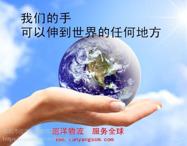 武汉国际快递油墨树脂化工品快递