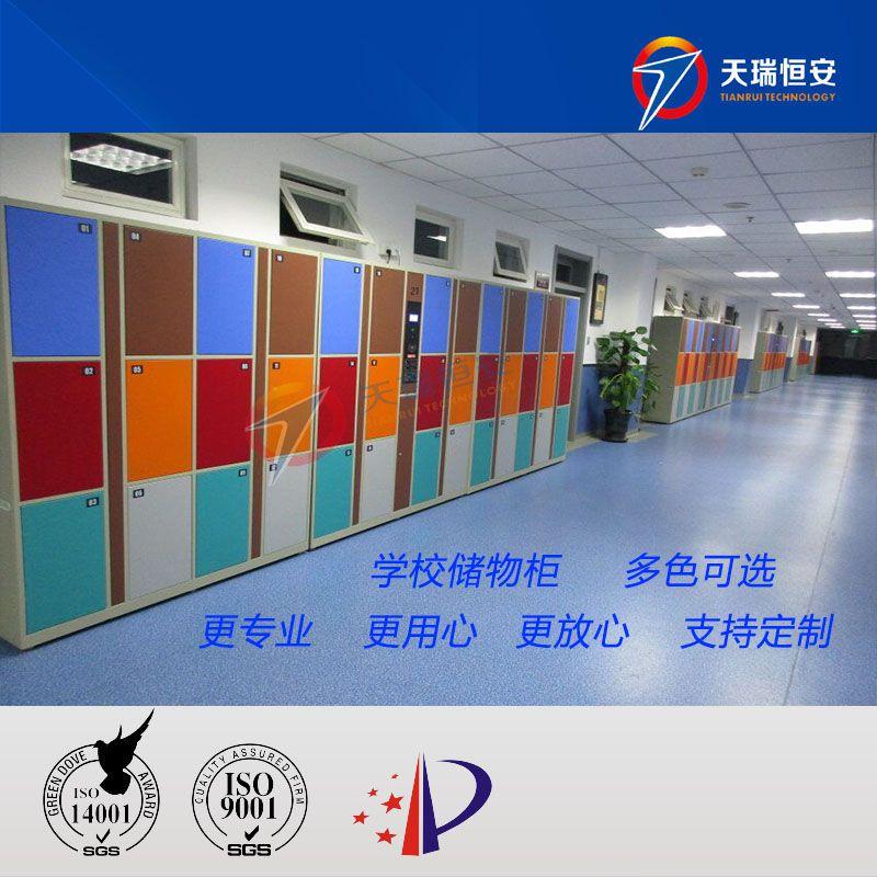 天瑞恒安 TRH-ML-125 自助寄存柜有哪些厂家,安字牌自助寄存柜