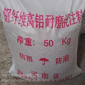 郑州轻质浇注料厂家/东泰耐火材料