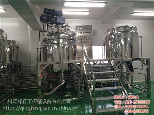 液压升降乳化锅_乳化锅_轻峰机械(在线咨询)