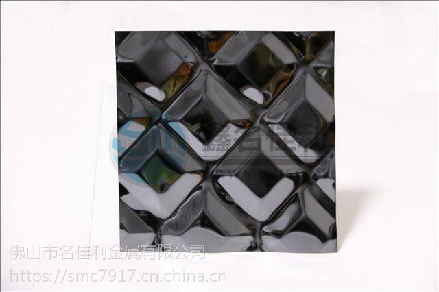 鑫名佳利201不锈钢冲花板 镜面黑鈦菱形电梯装饰板专家