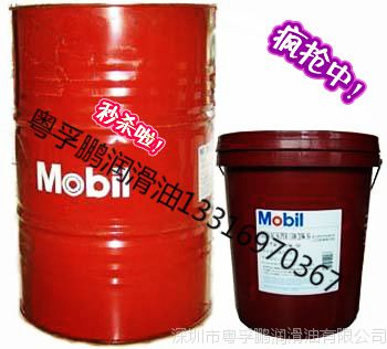 Mobil Delvac Synthetic ATF变速箱油美孚Synthetic ATF波箱油