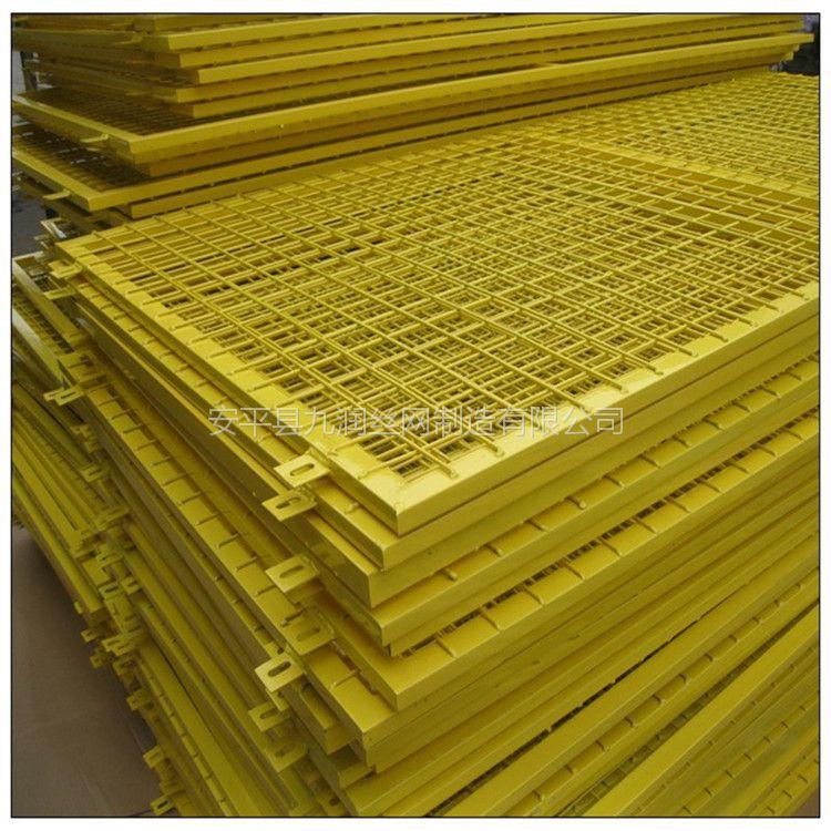 厂家供应黄色车间隔离厂区隔离墙 方孔隔离网
