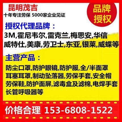 http://himg.china.cn/0/4_786_234552_430_430.jpg