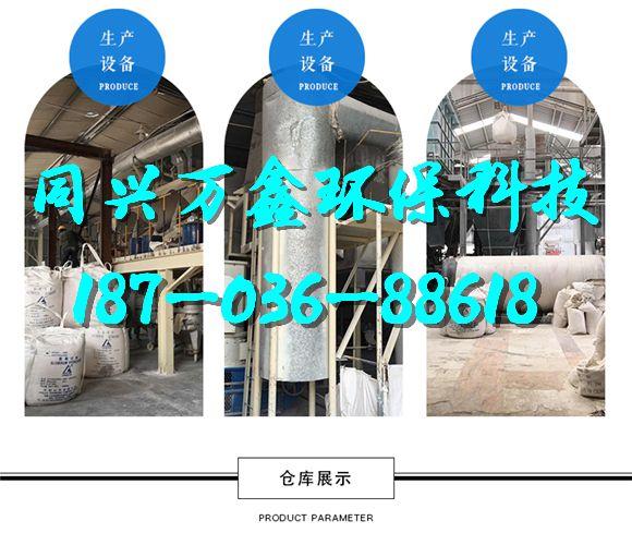 http://himg.china.cn/0/4_786_237256_580_500.jpg