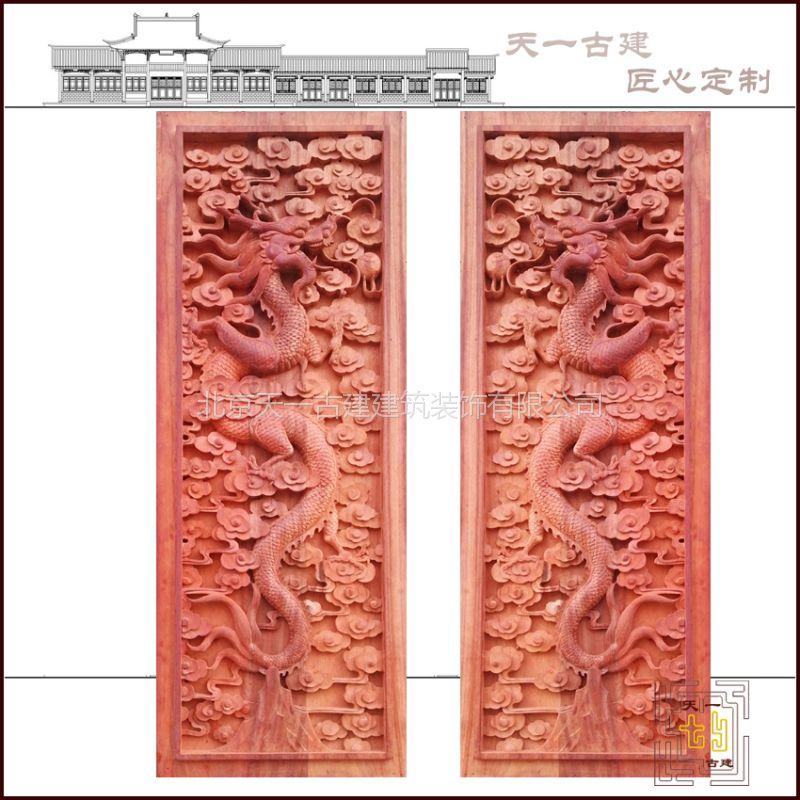 厂家定制高档实木手工雕刻用于酒店、客厅、书房等场所的木雕挂屏、木雕隔断