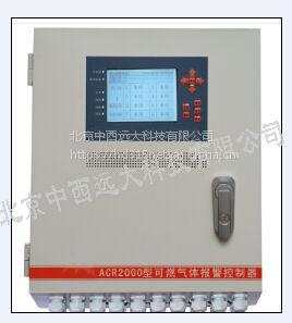 中西 可燃气体报警控制器 型号:AR05-ACR2000 库号:M406745