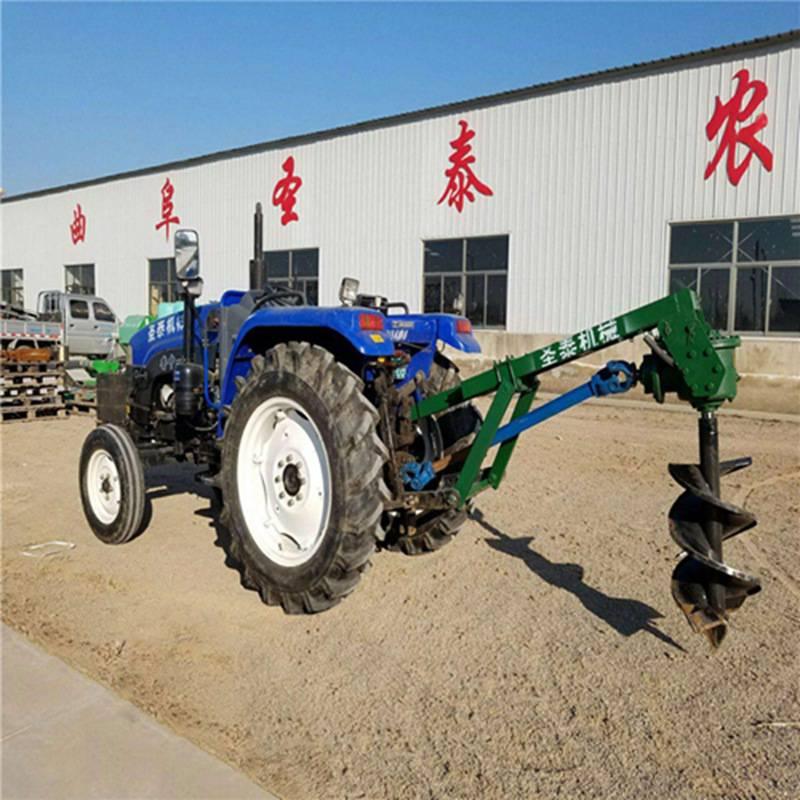 生产 栽树挖坑机 牵引式植树挖坑机 大型拖拉机挖坑机