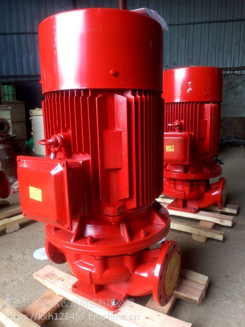 江洋XBD10/15消防泵消火栓泵批发