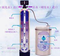 水处理设备——俊泉1000反渗透纯水处理设备