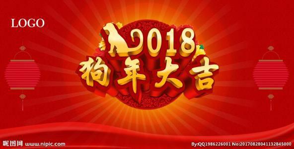 http://himg.china.cn/0/4_786_237996_592_300.jpg