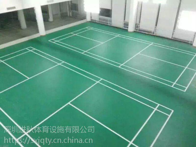 PVC羽毛球场地板 羽毛球场羽毛球馆工程施工