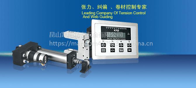 粉未刹车器TJ-POD-C-0.05/TJ-POD-C-0.1TJ-POD-C-0.2/0.5制动器