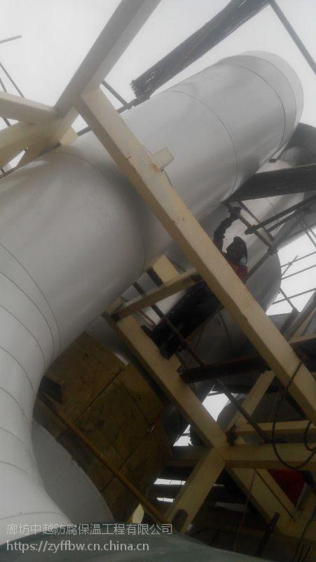 供应石家庄通风管道保温施工脱硫塔保温的多少钱一平米