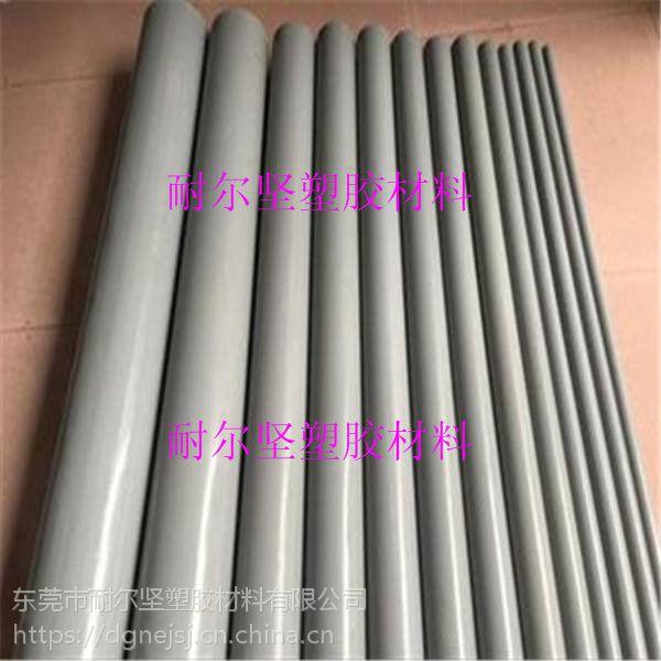 黑色PVC棒=聚氯乙烯PVC棒=耐磨PVC棒=无味PVC棒厂家