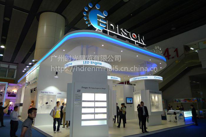 广州光亚展摊位预定-2019年广州led照明展时间