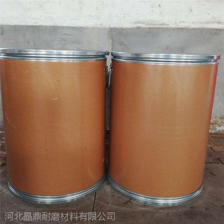 布料溜槽碳化钨镍耐磨焊丝988晶鼎复合耐磨堆焊衬板焊丝