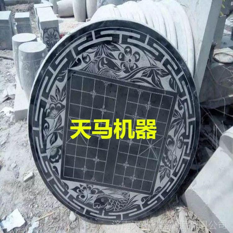 现货直销1325重型石材雕刻机 大理石瓷砖花岗岩浮雕