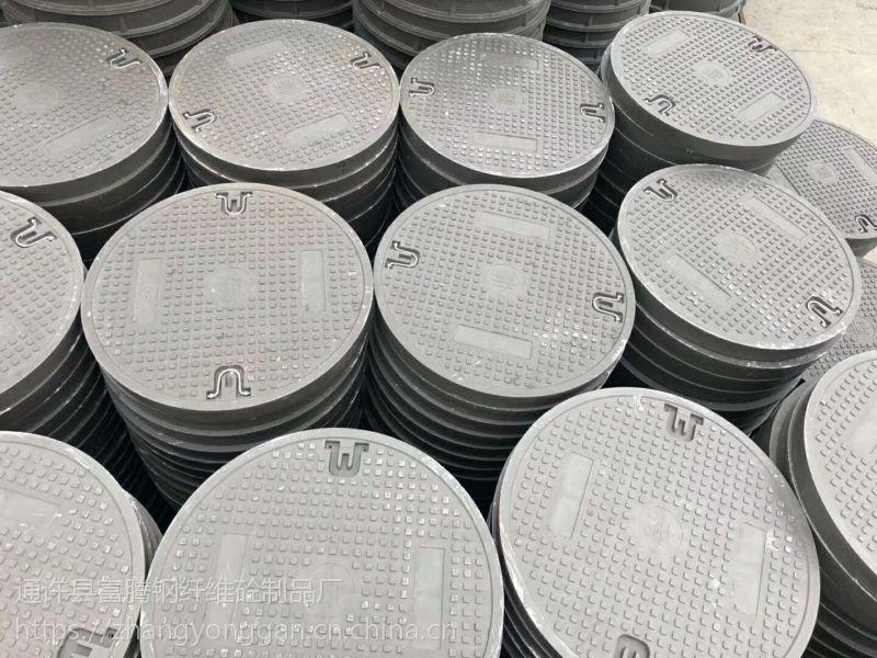 开封钢纤维井盖 球墨铸铁井盖 树脂复合材料井盖 路边石 篦子 盖沟板