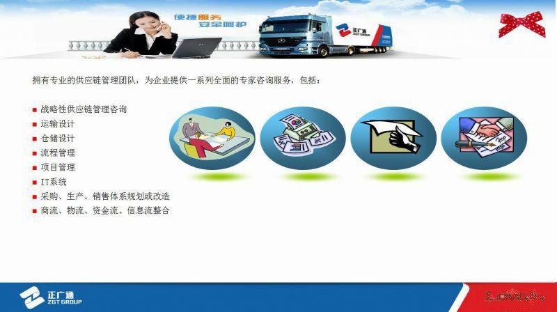 http://himg.china.cn/0/4_787_1061333_800_448.jpg