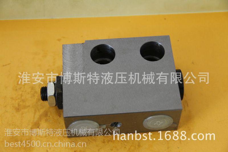 淮安博斯特厂家供应吊车 液压马达用phf-05平衡阀 平稳锁闭性能好图片