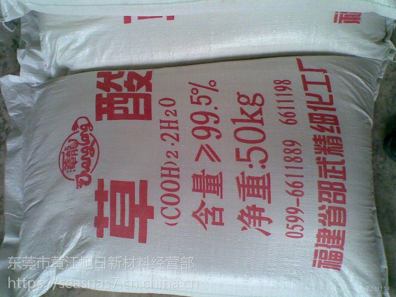 深圳公明氯化钠价格、沙井工业盐厂家、光明粗盐细盐