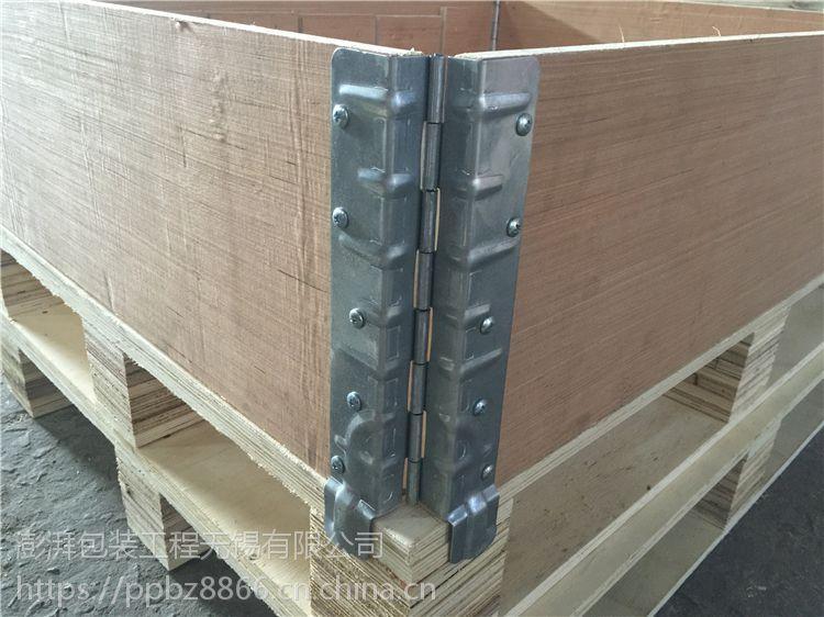 无锡澎湃厂家 加工定做围板箱 出口熏蒸胶合板围栏木框箱