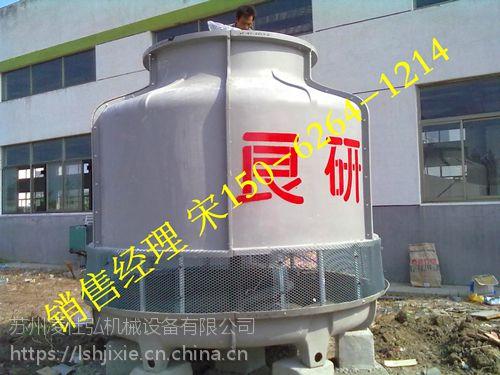 泰兴200吨圆形冷却塔-南通方形冷却塔150-6264-1214