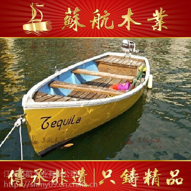 苏航厂家定制/欧式木船/手划观光游船