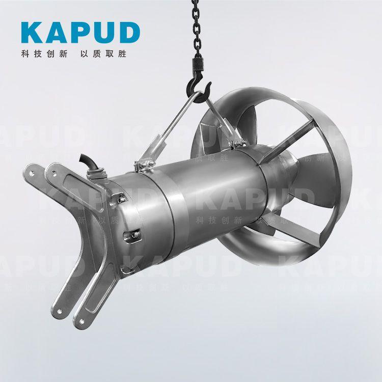 凯普德厂家供应潜水搅拌机QJB15/12-620/3-480 大功率耐腐蚀防沉淀搅拌机