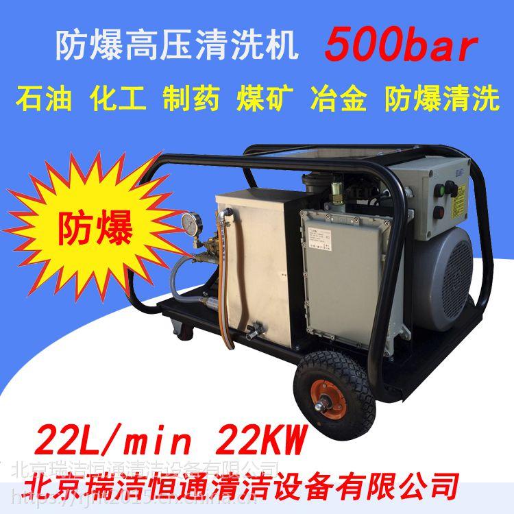 500型高压清洗疏通机及高压配件的批发北京瑞洁恒通