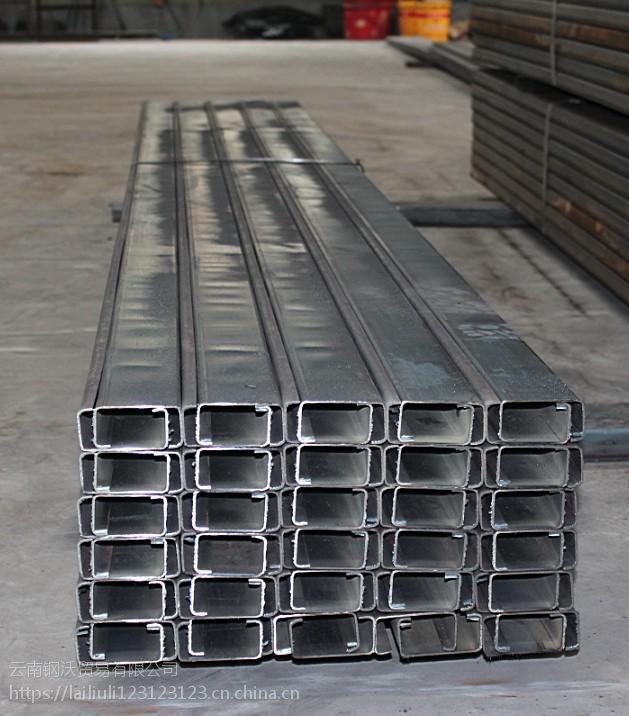 C型钢厂家C型钢价格