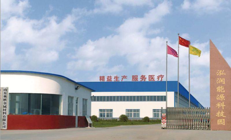 http://himg.china.cn/0/4_787_240208_800_485.jpg