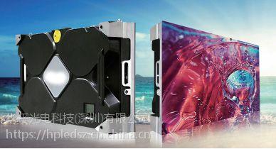 Mledhp华平光电P1.4厂家P1.4小间距LED显示屏厂家,参数,价格