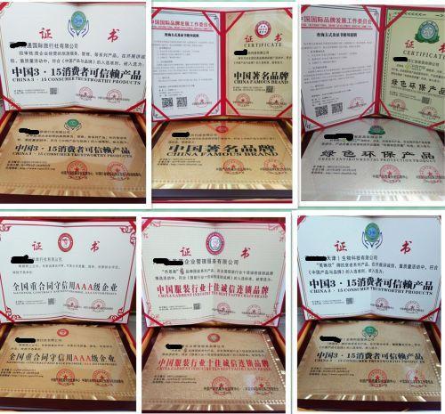 涂料行业代办中国315诚信品牌证书需要什么条件