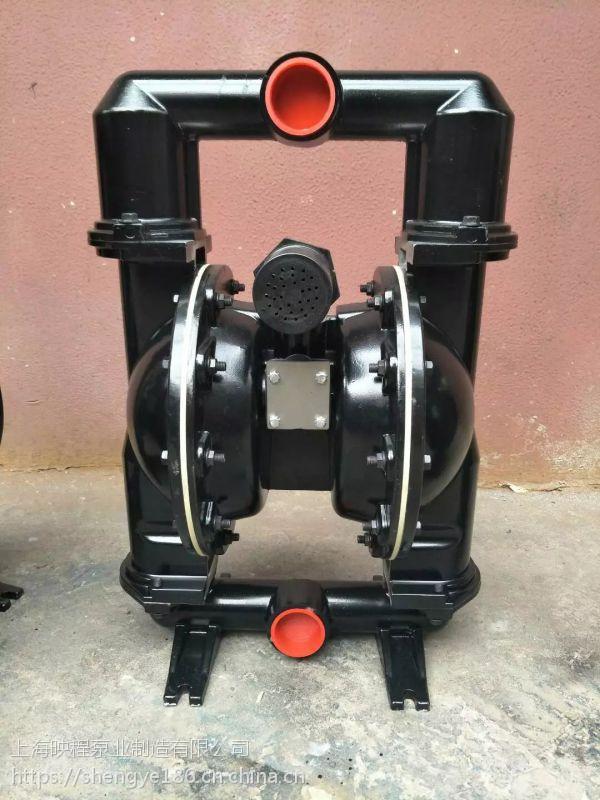 化学品隔膜泵QBK-65 铸铁配F46膜片QBK-80映程
