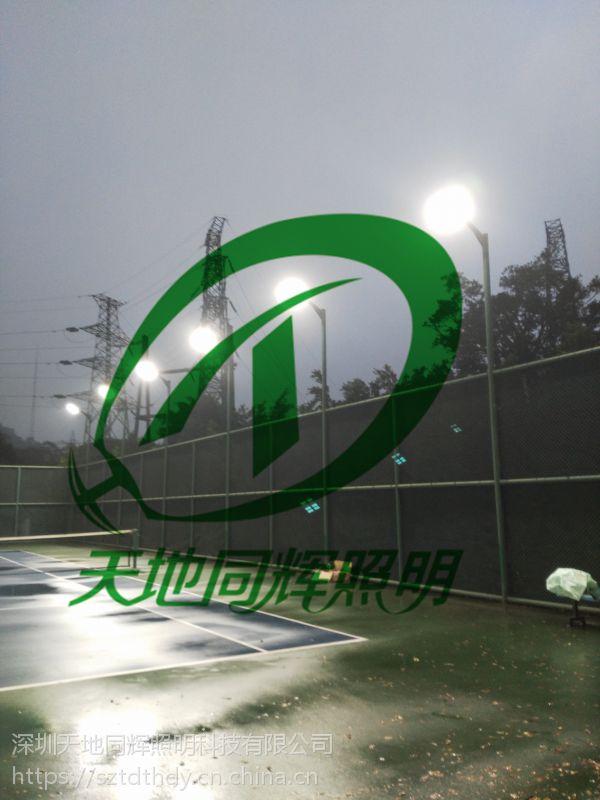 室外网球场篮球场羽毛球场地照明灯具网球场不刺眼灯具网球场6米灯杆专用灯具